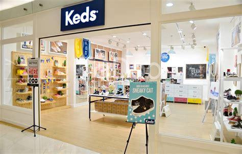 Sepatu Merek Keds keds hadirkan edisi khusus gedoor