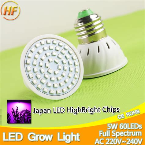 full spectrum non uv light bulbs 60leds full spectrum e27 faster growth light led grow
