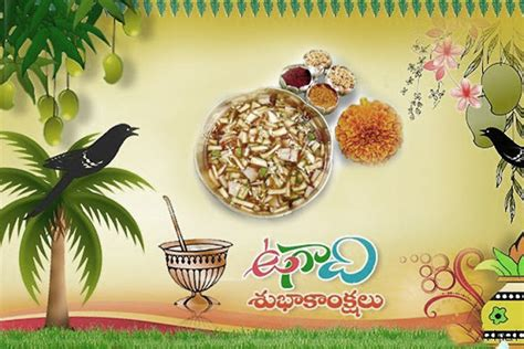 ugadi images ugadi 2017 wishes best ugadi whatsapp sms messages