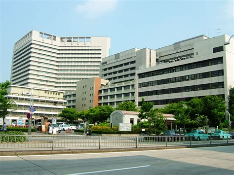 Of Michigan Med And Mba by File Nagoya City Hospital Jpg