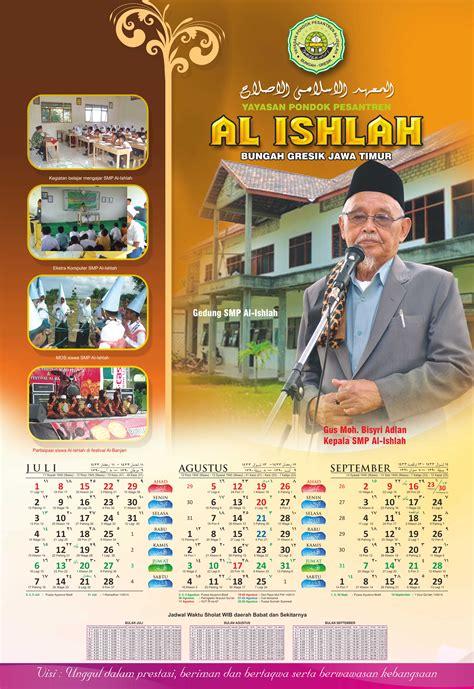 layout kalender sekolah desain kalender pinasthika artista