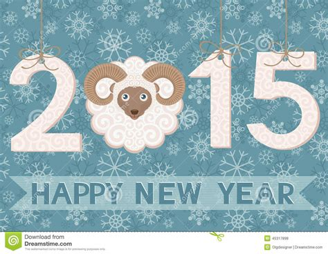 new year sheep symbols new year 2015 with ram stock vector image 45317898