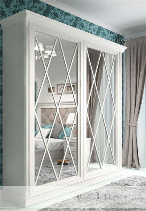 black mirror yilbasi özel 248 best 214 zel tasarım yatak odası images on pinterest