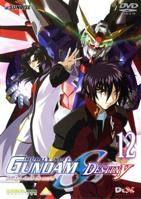 Gundam Mobile Suit 27 27 best gundam seed images on gundam seed