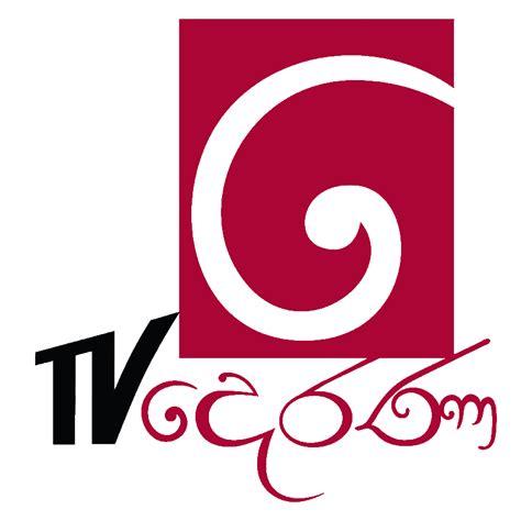 3d Home Design Software Apk sri lanka tv channels online srilanka live tv 1mobile