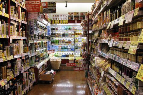 Blender Nagoya National food for thought imported food in japan
