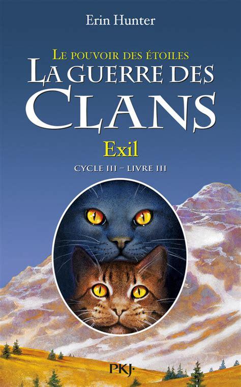 exil wiki la guerre des clans