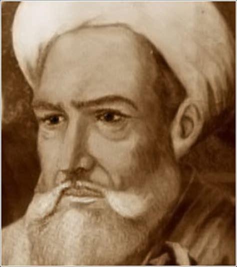 Al Farabi general knowledge abu nasr muhammad ibn muhammad ibn tarkhan ibn awzalagh al farabi