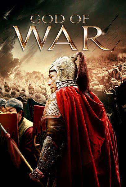 film god of war sub indo home entertainment well go usa entertainment