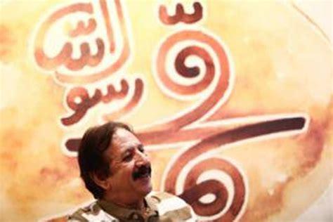 aktor film nabi muhammad satu harapan film nabi muhammad premiere di iran