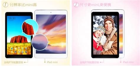 Tablet Android Cina teclast p78 tablet android made in cina da 180