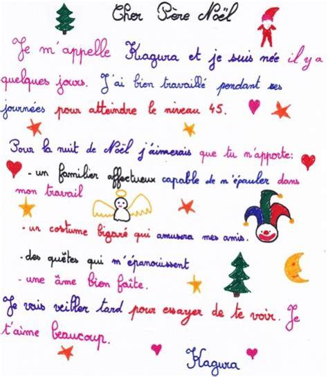 Exemple Lettre Au Pere Noel Bebe Gagnants Des Lettres Au P 232 Re No 235 L