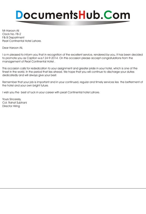 Promotion Letter Hotel Promotion Letter From Employee To Employer Documentshub