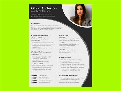 resume template brochure templates free download for word