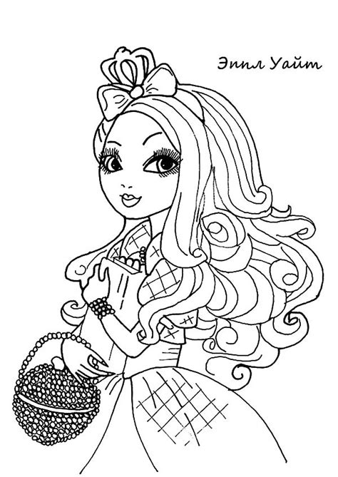 ever after high coloring pages to print apple white www