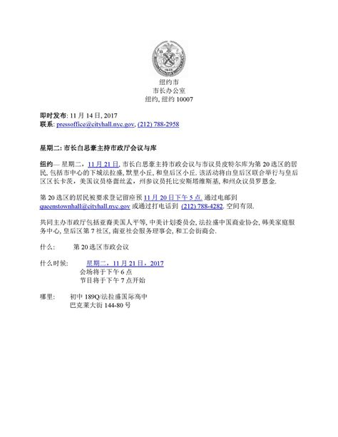 Cbp Marine Interdiction Cover Letter by Cbp Marine Interdiction Sle Resume Licensed Nursing Home Administrator Cover Letter