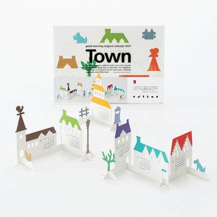 design competition calendar v2com newswire design architecture lifestyle press
