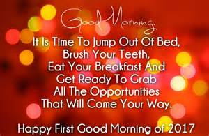 first good morning 2017 happy new year love quotes with images