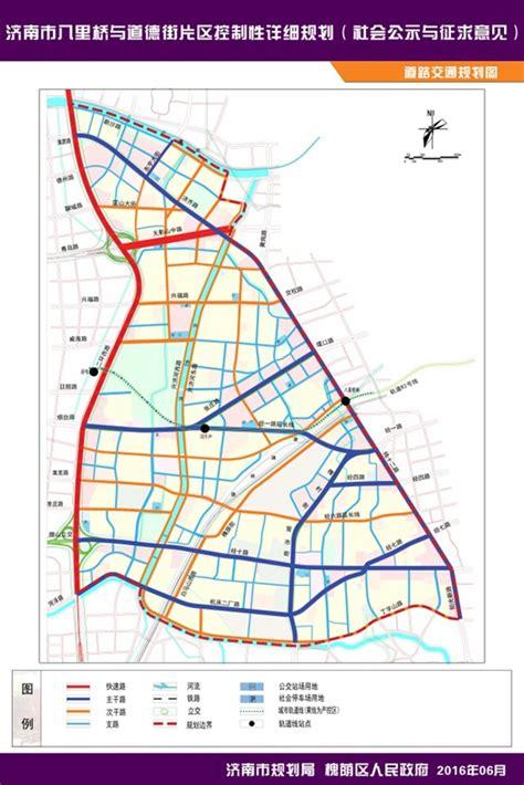 Gelasan Meong Size 0 23 济南八里桥道德街片区规划 便捷交通串起多元复合城区 凤凰资讯