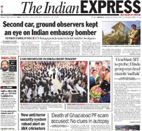 layout of indian express newspaper indian express epaper today s english daily indian