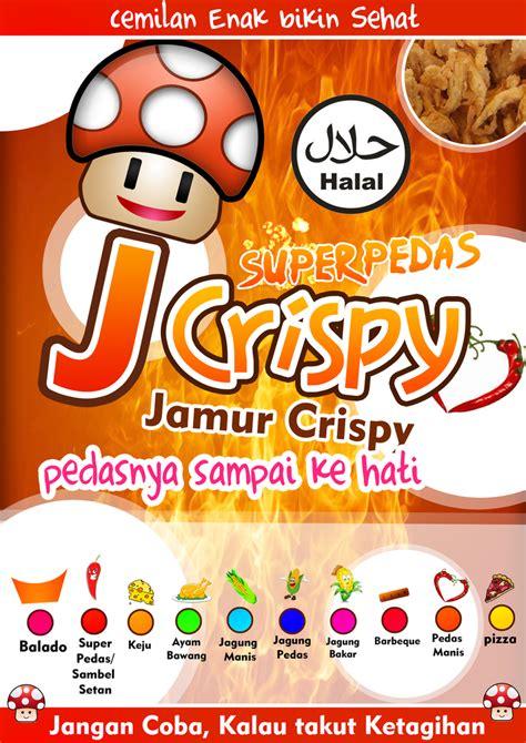 design kemasan jamur crispy jamur crispy by nboy14 on deviantart