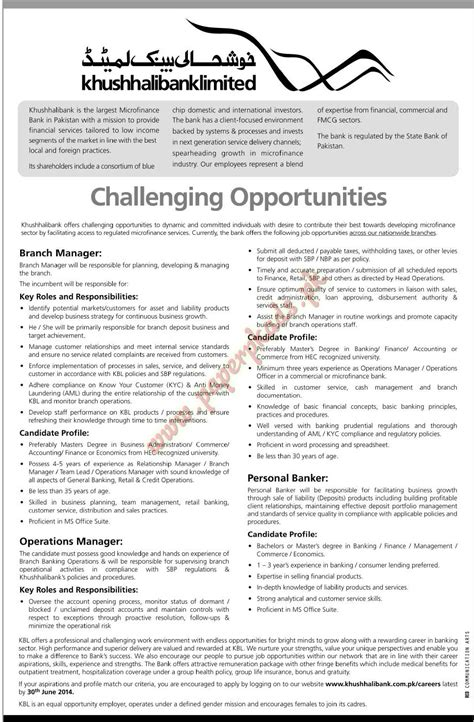 branch manager personal banker operations manager paperpk