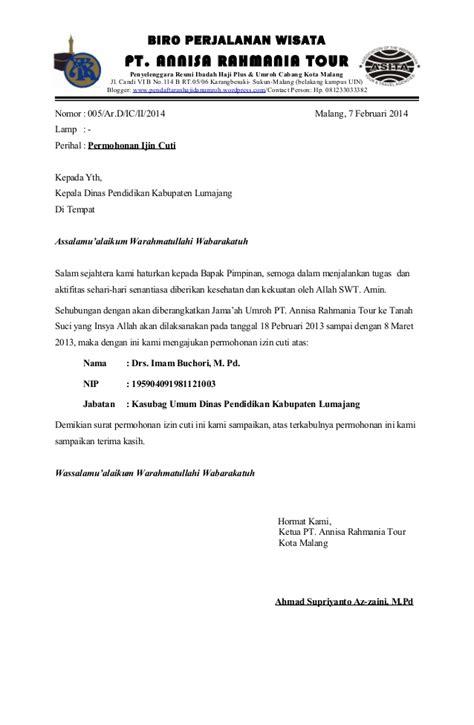 Contoh Surat Ijin Dari Atasan Tidak Masuk Kerja by Surat Rekomendasi Cuti Pt Annisa Rahmania Tour