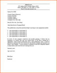 microsoft cover letter template reminder templates ebook database