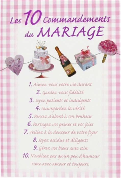 10 commandments du marriage licenses