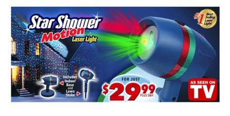 buy motion buy shower motion laser light now