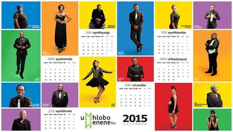 umhlobo wenene calendar 2015 umhlobo wenene calendar 2015 umhlobo wenene fm on