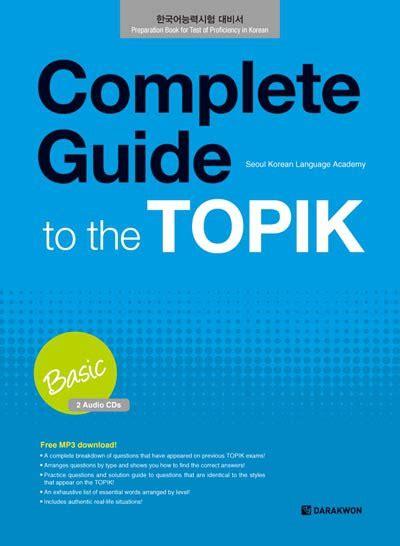 Buku Complete Guide Go Vn t 224 i liệu 244 n thi topik