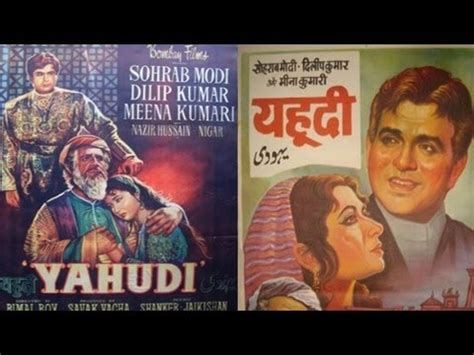 yahudi biography in hindi yahudi hindi full movie full mobile movie download in