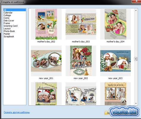 picture collage maker templates picture collage maker скачать бесплатно