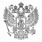 German Coat Of Arms Black And White | 1024 x 1024 jpeg 207kB