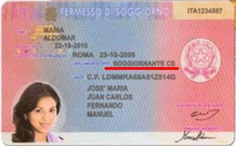 requisiti per carta soggiorno permesso soggiorno lungo periodo reddito permesso di
