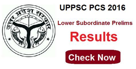 pattern of up lower pcs uppsc pcs lower subordinate prelims result 2016 and cut off