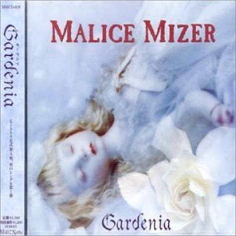 Gardenia Song Gardenia Cd Covers