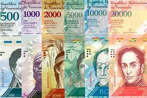 imagenes de billetes bolivares fuertes 161 con un mes de retraso billetes del nuevo cono monetario