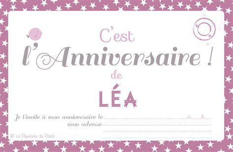 carte d invitation d anniversaire gratuite 224 imprimer