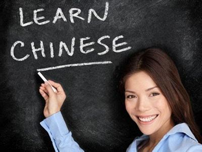chinese study 5 tips to learn chinese fast cucas news study in china