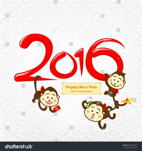 new year monkey element happy new year 2016 monkey stock vector 358878542