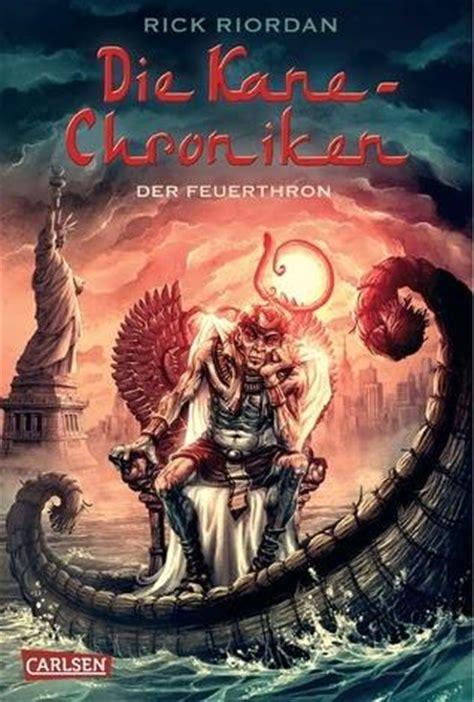 el trono de fuego la vuelta al mundo literario 7 el trono de fuego cr 243 nicas de kane 2 paperblog
