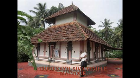 kerala home design tiles a history of roofing tiles in kerala youtube