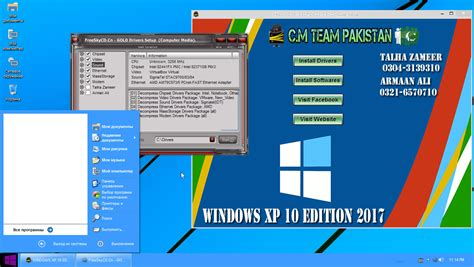 windows xp sp3 x86 iso 2017 version download windows xp professional sp3 iso download deutsch