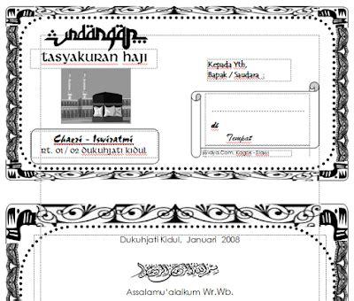 template undangan haji word download undangan gratis desain undangan pernikahan