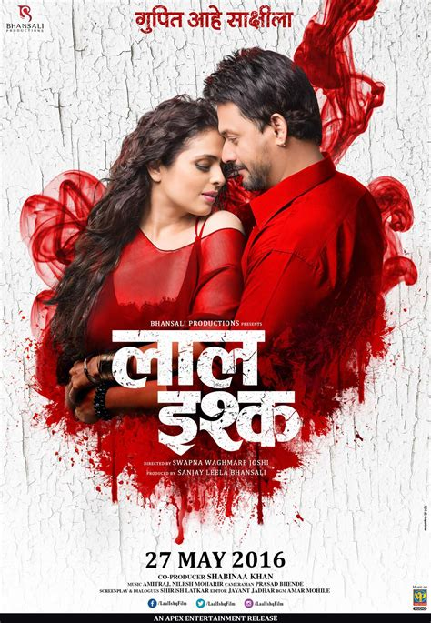 film full movie ishq laal ishq marathi movie cast crew story trailer release
