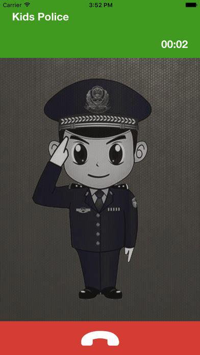 for kids police vs app shopper kids police fake police call lifestyle