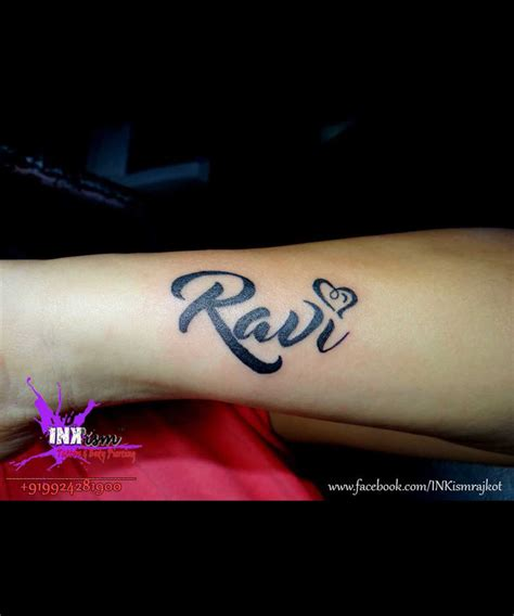 ravi name tattoo inkism tattoo piercing jpg inkism