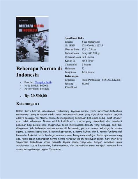 Buku Legisme Legalitas Dan Kepastian Hukum Oleh E Fernando M buku pendidikan kewarganegaraan dipasarkan oleh perusahaan penyedia c